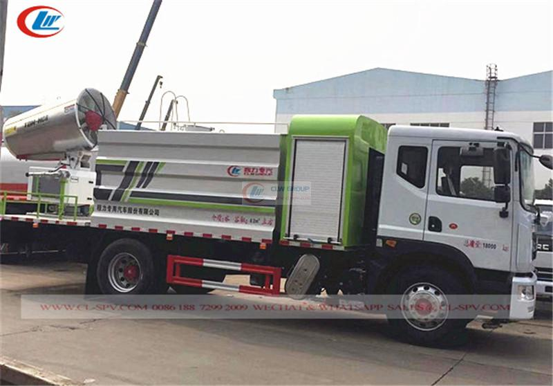 Dongfeng D9 dust suppression truck