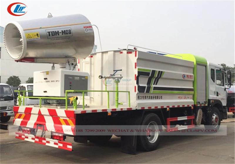 Dongfeng D9 <a target='_blank' href='https://www.runtrucks.cn/special-purpose-truck/anti-dust-truck'>disinfection truck</a> truck