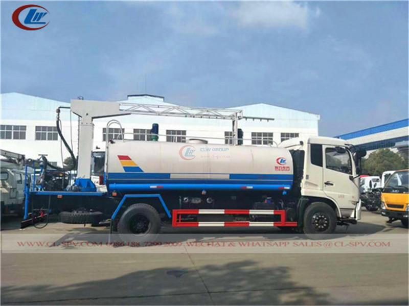Dongfeng Tianjin Railway <a target='_blank' href='https://www.runtrucks.cn/special-purpose-truck/anti-dust-truck'>dust suppression truck</a>