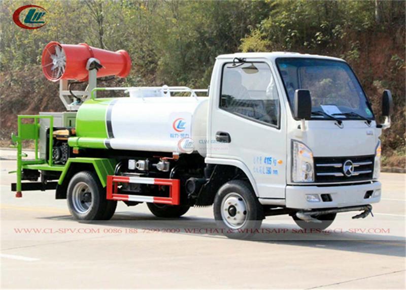 Kama Small Dust Suppress Truck