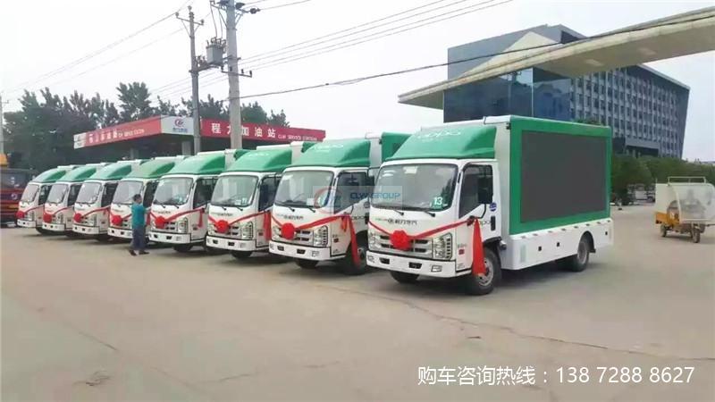 oppoMobile Phone Company LED Advertising truck
