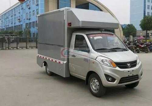 Futian  Foton  Jiatu Sales Truck ( EuroV gasoline)