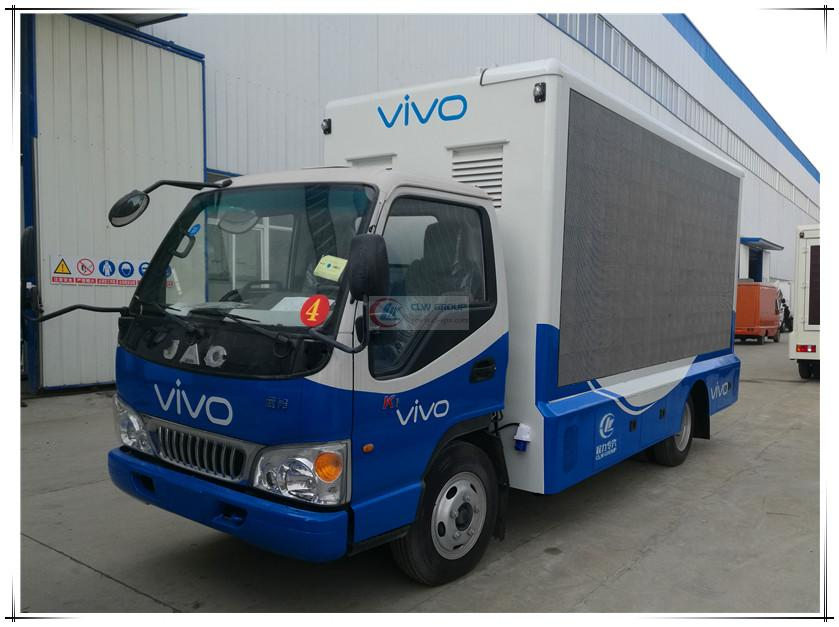 Jianghuai Kangling LED advertising vehicle