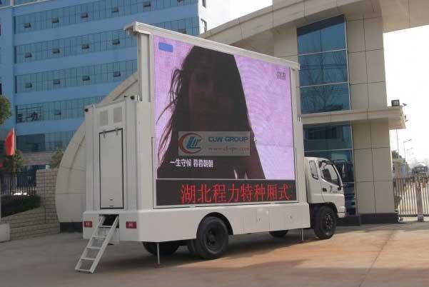 福田拼接屏LED广告  LED Advertising truck