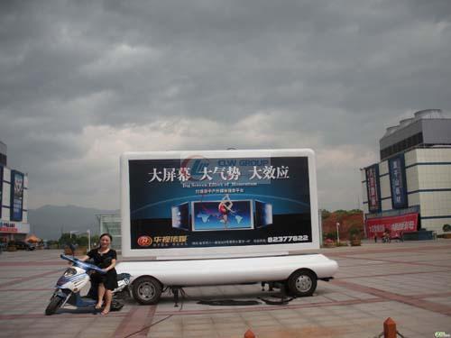 牵引式LED广告  LED Advertising truck 实际效果图