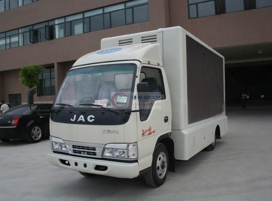 JAC 好运6.5平米LED广告  LED Advertising truck