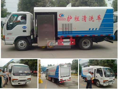 Qingling Isuzu Guardrail Cleaning Truck
