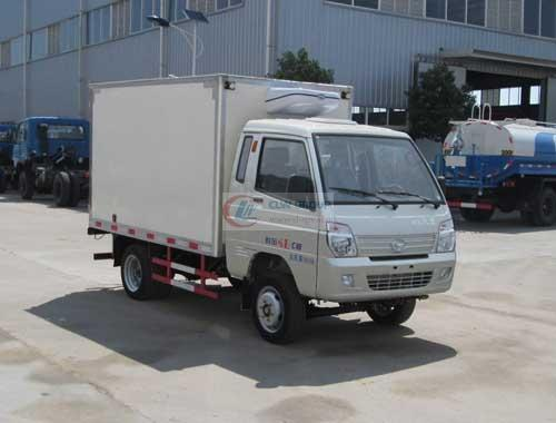 Shifeng refrigerated truck (2.8 meters)