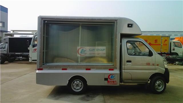 Changan LED广告  LED Advertising truck