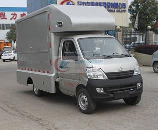 Changan Trucks ( EuroV)