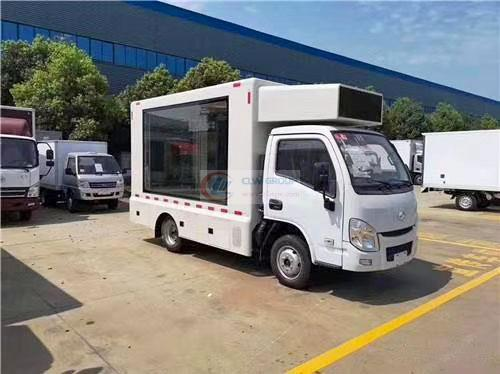 Yuejin Xiaofuxing Country Six LED Advertising Vehicle