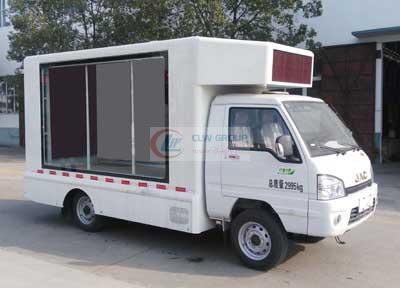 JAC Kangling small advertising vehicle