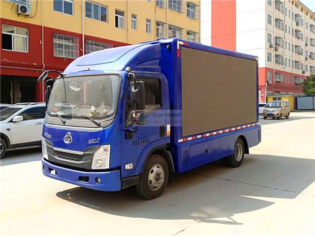 柳汽乘龙M3广告  LED Advertising truck /LED  LED Advertising truck