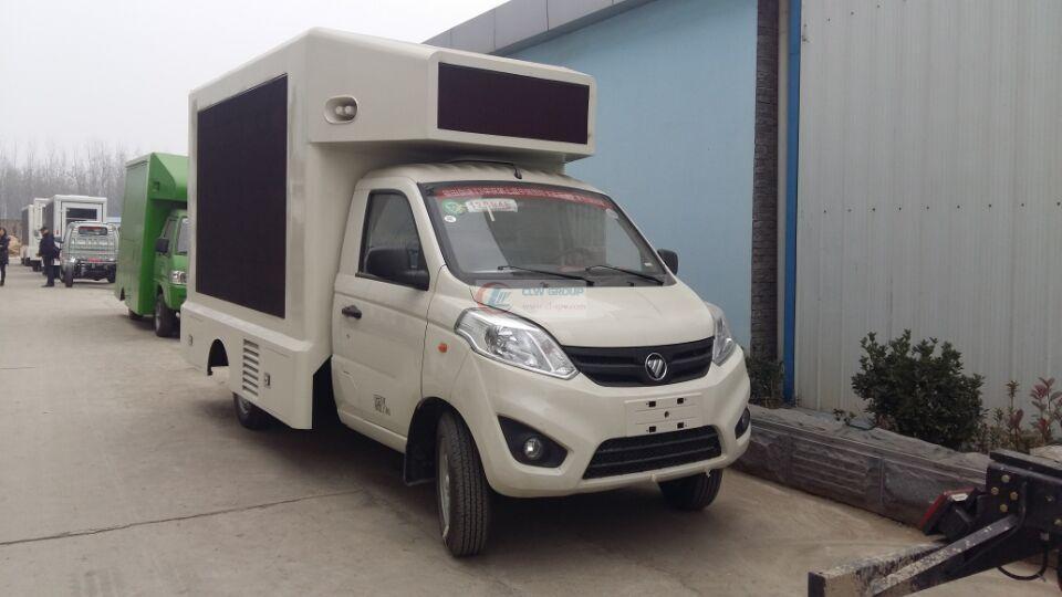 Foton Jiatu  EuroV Advertising Vehicle ( EuroV)