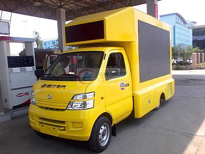 Changan LED  LED Advertising truck