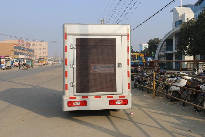 开瑞LED LED Advertising truck