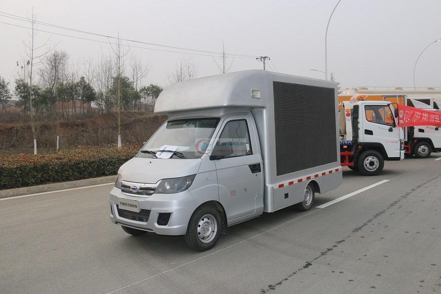 Karry LED advertising vehicle