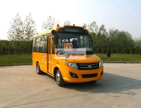 Dongfeng Lotus 19-seater kindergarten school bus