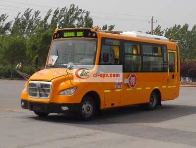 Zhongtong 24-33 seat primary school bus