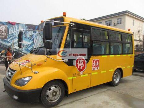 Friendship 19-seater school bus for toddlers