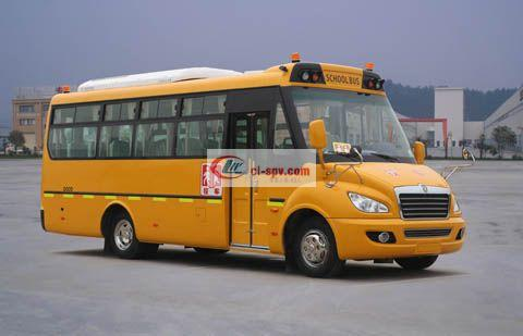 Dongfeng 24-44-seater special school bus for children