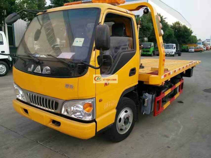 Camion de dépanneuse EuroFive JAC Jianghuai