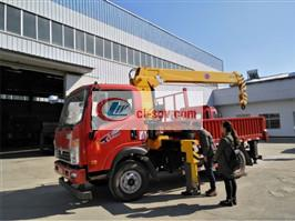 Sinotruk Chengli 4 ton truck-mounted crane