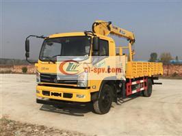 Dayun Yuntu Xinfeigong 5 Ton Truck-mounted Crane