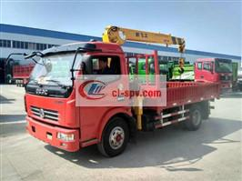 Sanhuan Haolong 5 Ton Truck Crane Flatbed Transporter