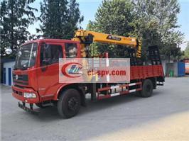 Dongfeng Xinfeigong 6.3 ton truck-mounted crane