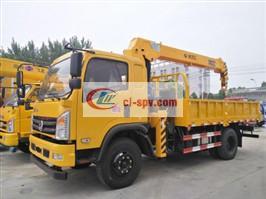 Sinotruk Ace Aerospace Huixin 6.3 Tonne LKW-Kran