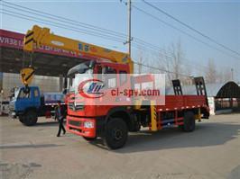 Sanhuan Haolong Sanyi 10-ton truck-mounted crane