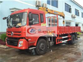 Dongfeng Special Commercial 8 Ton Truck-mounted Crane