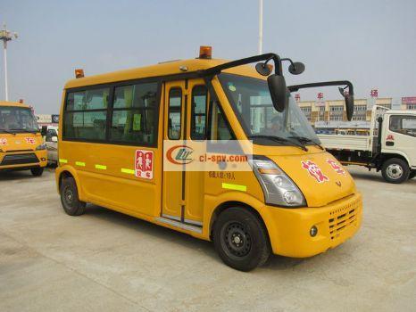 Wuling Children's Special School Bus