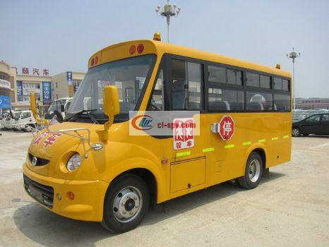 Tudu 19-seater school bus for toddlers