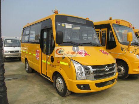 Chang'an 10-18 seat kindergarten school bus