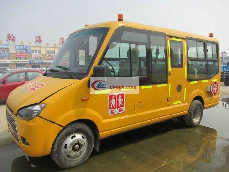 Zhongtong 19-seater kindergarten school bus