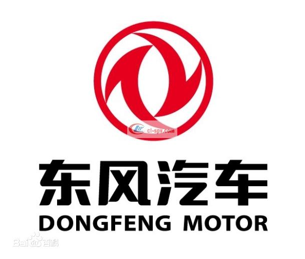 moteur dongfeng