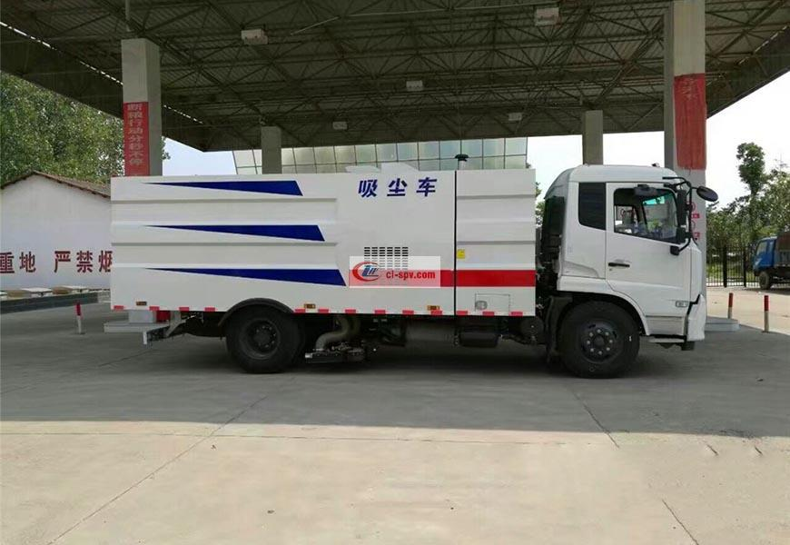 Dongfeng Tianjin Vacuum Cleaner