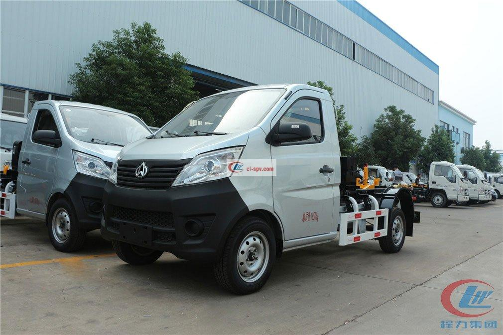 Chengli Changan 3- cbm -carriage detachable garbage truck