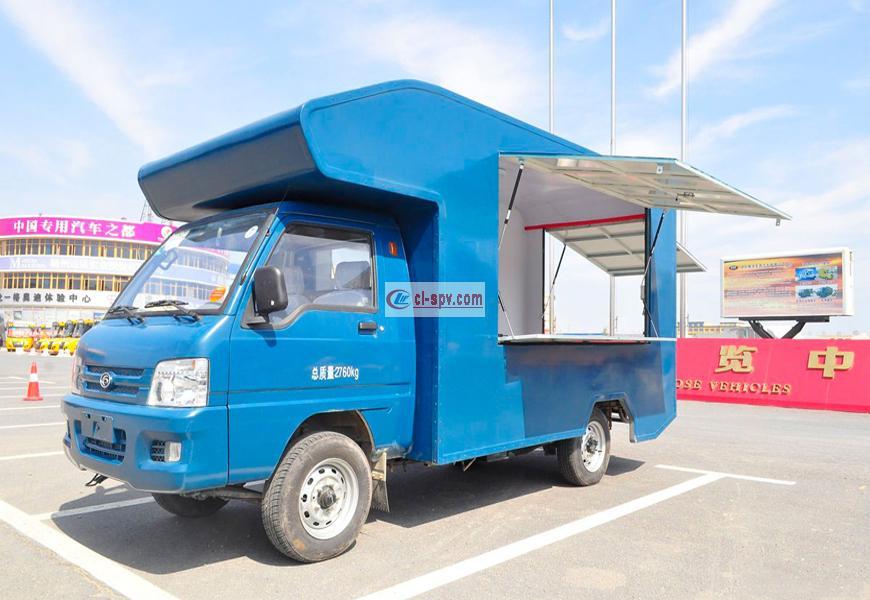 Futian Guowu Mobile Vending Truck