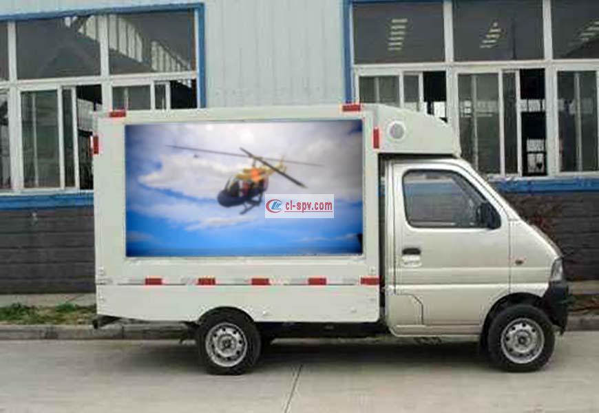 Changan LED advertising vehicle (SC5026XXCDE)