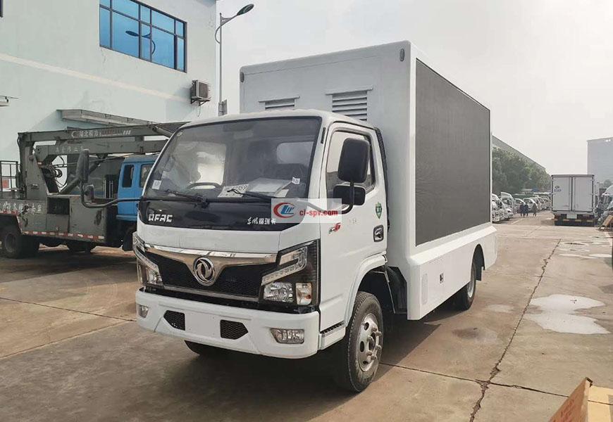 Dongfeng Furuika publicity vehicle country VI