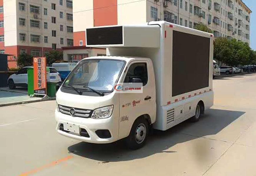Futian Xiangling m1 рекламный автомобиль страна шесть