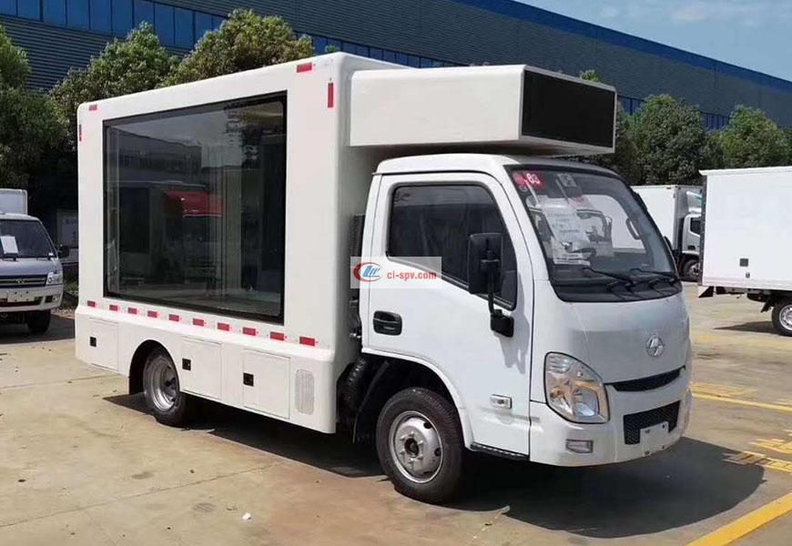 国六跃进小福星S70宣传车