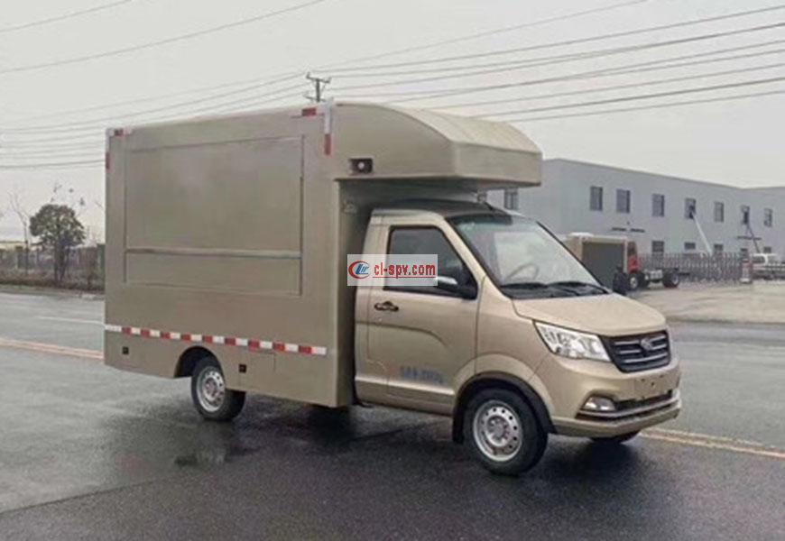 国六南骏售货车