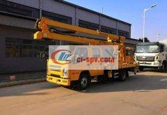 National Sixth Jiangling Double-row 14m 16m Aerial Operation Truck