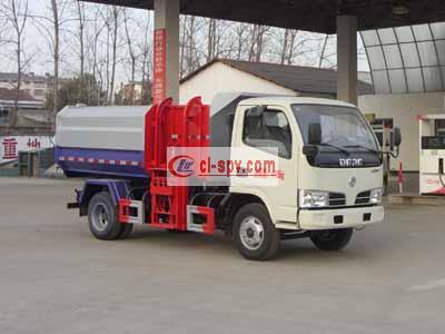 CLW5040ZZZD5型自装卸式垃圾车