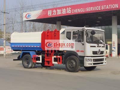 东风双排自装卸式垃圾车