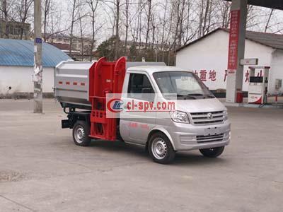 东风小康自装卸式垃圾车